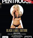 strippers-sydney-black-lable-magazine-taj2